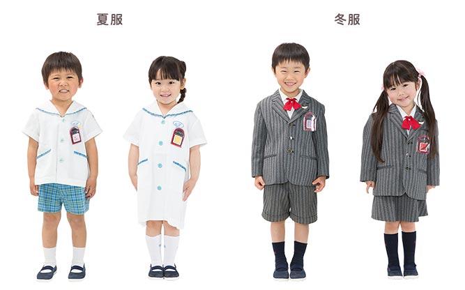 幼稚園のかわいい制服